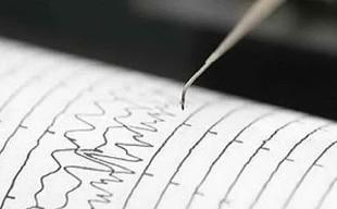 Terremoti: sisma in Svizzera, avvertito in Valtellina