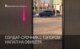Russia: militare di leva vittima di nonnismo uccide 4 commilitoni