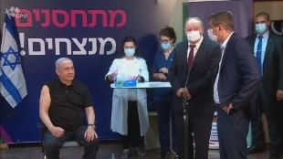 Netanyahu: entro aprile vaccinati tutti gli israeliani sopra i 16 anni